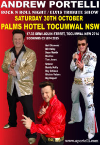 Tocumwal Hotel NSW